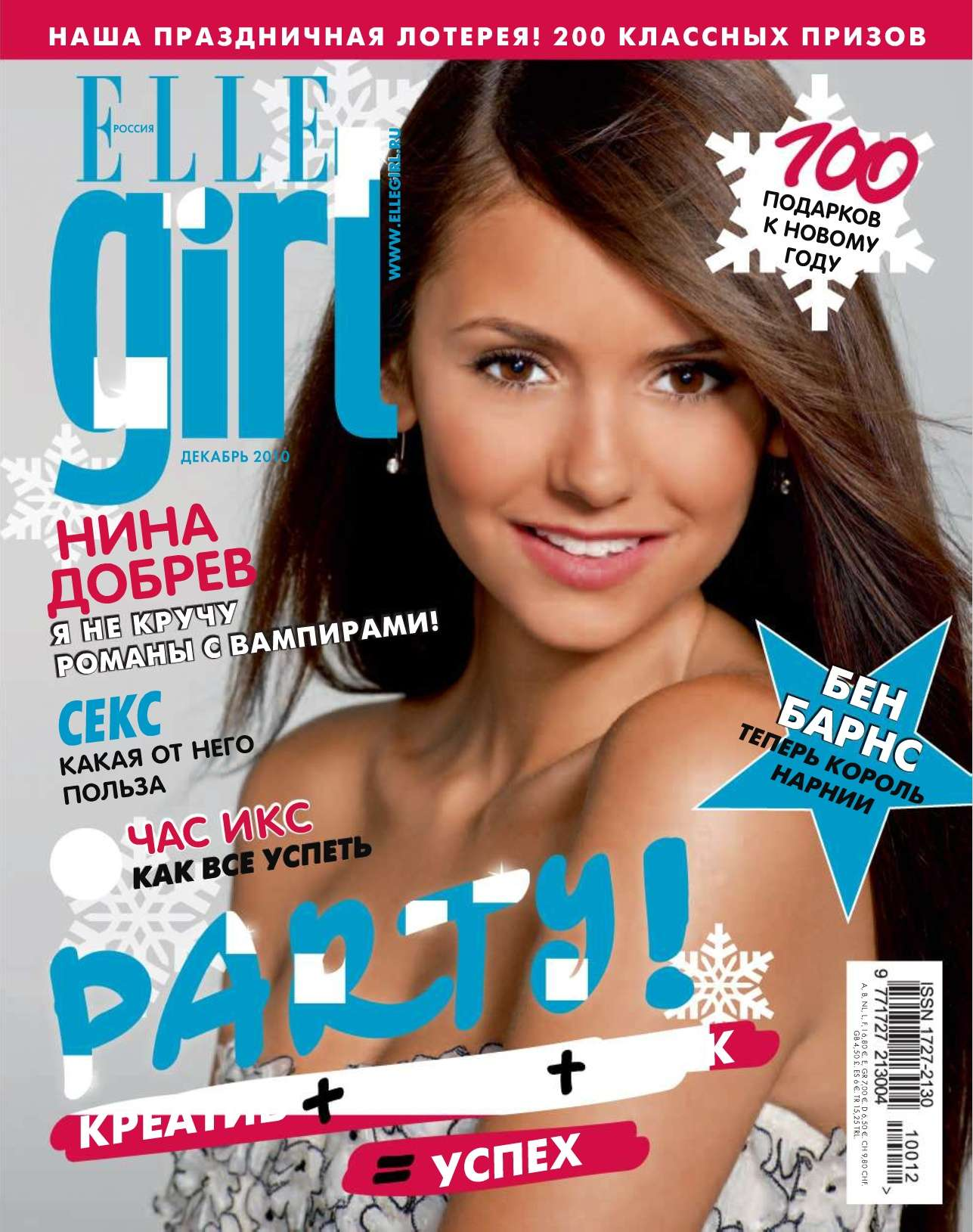 Nina Dobrev in Elle Girl – November 2010 Russia | cOokie Jar